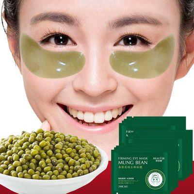 【7天淡化黑眼圈细纹】金桂花绿豆眼贴去细纹去眼袋紧致补水保湿
