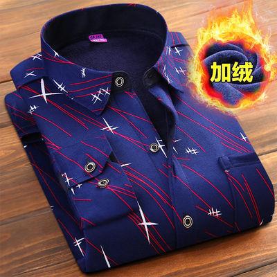 新品2018秋冬季男士保暖衬衫加绒加厚款韩版修身衬衣男装上衣时尚