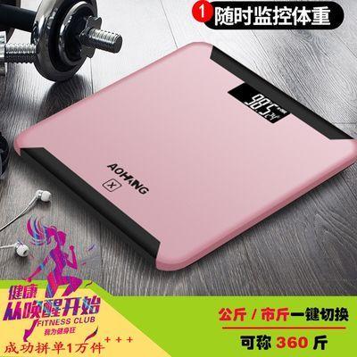 【可称360斤】USB充电电子秤体重秤家用人体秤精准成人减肥电子称