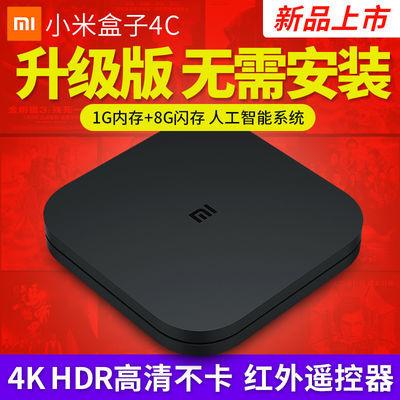 小米(MI)小米盒子4c 高清网络机顶盒 WIFI播放器电视盒子