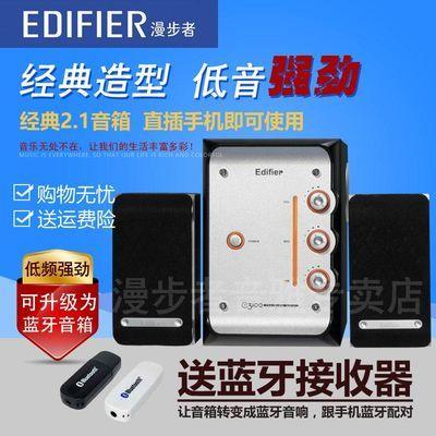 Edifier/漫步者E3100音箱低音炮2.1台式电脑音响电视木质音箱