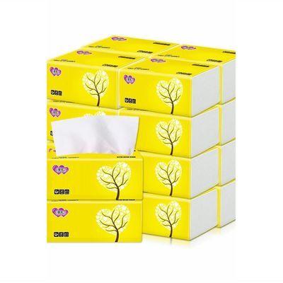 漫花抽纸30包原木纸巾批发面巾纸整箱家庭装婴儿卫生纸餐巾纸抽