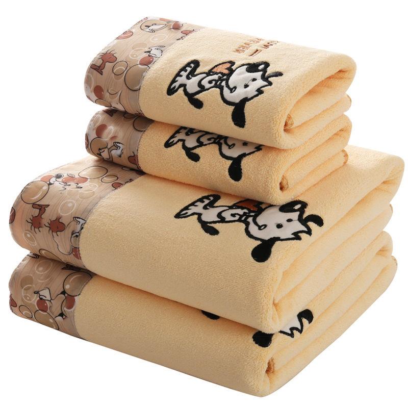 大浴巾毛巾成人比纯棉吸水男女加厚加大号套装男女洗澡儿童批发