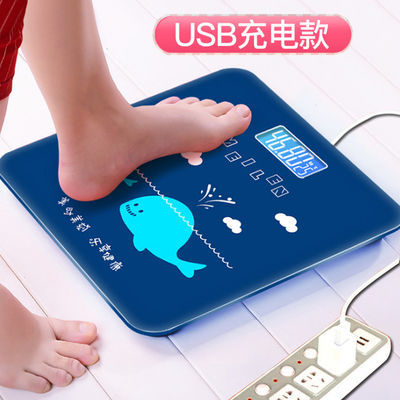 【一年只充1次】电子秤 体重秤家用卡通健康人体秤精准减肥称体重