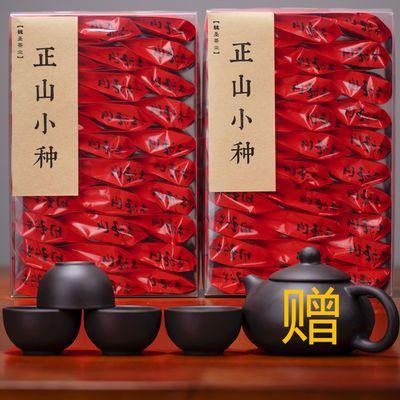 【买一送一再送茶具】茶叶 新茶正山小种红茶浓香型精简装共250g