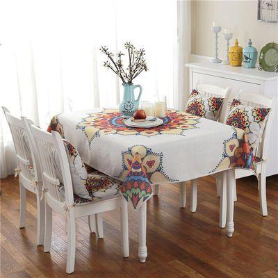 【跳跳鱼家饰】北欧棉麻餐桌布长方形简约中国风茶几布正方形桌布