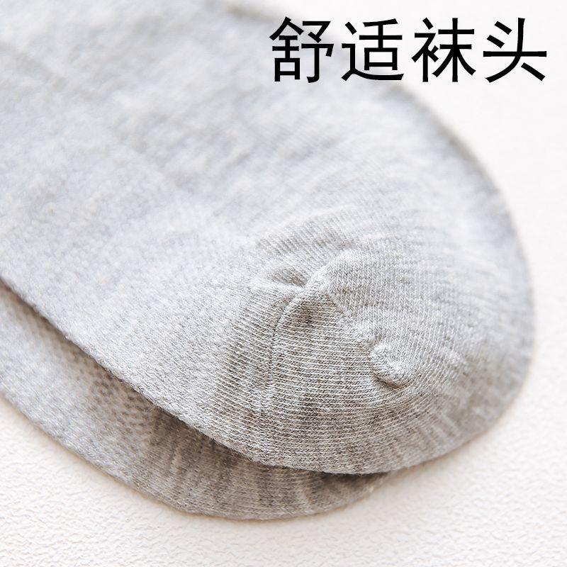 便宜的【5-10双】袜子女夏季薄款韩版短袜子女士船袜女隐形袜学生潮浅口