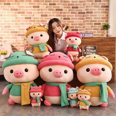 不二可爱围巾猪公仔2019猪年礼物吉祥物戴帽猪玩偶公司年会礼品