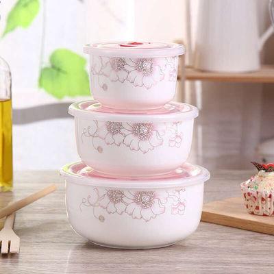【1-3个装陶瓷碗三件套】陶瓷保鲜碗三件套饭盒密封盒微波炉专用