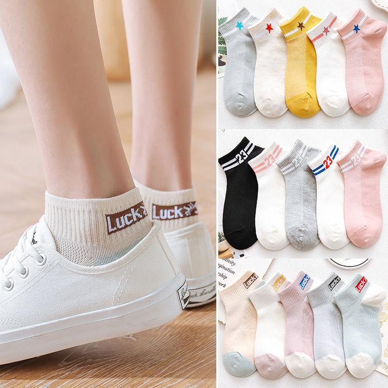 【5-10双】袜子女夏季薄款韩版短袜子女士船袜女隐形袜学生潮浅口