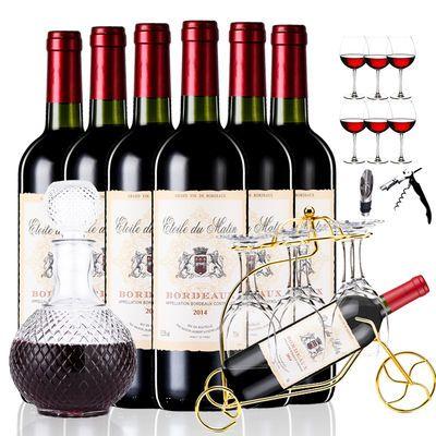 法国进口波尔多之心红酒干红葡萄酒750ml*2送战车酒架等