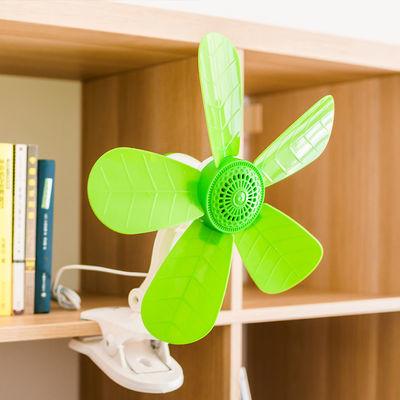 电风扇迷你风扇台式宿舍家用学生床头大风力静音夹扇小电扇台扇