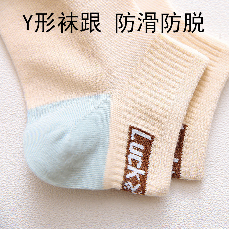 【5-10双】袜子女韩版短袜子秋冬船袜女原宿风可爱学生潮百搭浅口