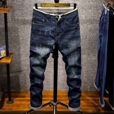 【买一送一】弹力牛仔裤男夏款直筒修身小脚青年韩版夏季薄款长裤
