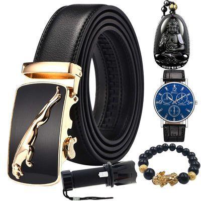 【买一送四】送手表项链手电筒手链克安路男士皮带自动扣青年腰带