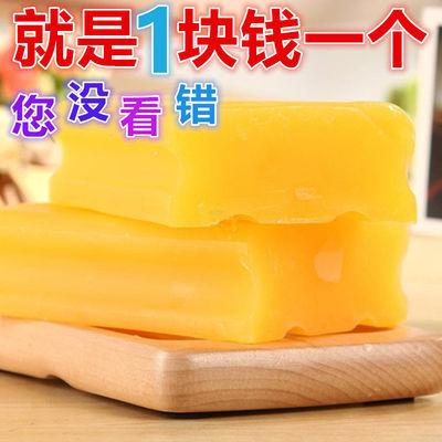 洗衣皂大小两款透明简装清香肥皂透明皂内衣皂宝宝皂特价清仓批发