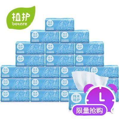 【330张 24包】植护抽纸餐巾纸批发整箱家庭装面巾纸卫生纸3层