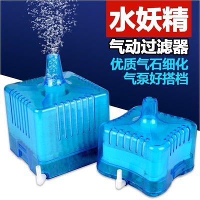 鱼缸过滤器内置uv杀菌灯潜水泵水族箱四合一超静音增氧泵防水绿