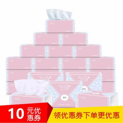 24包整箱/6包原木抽纸家庭装纸巾卫生纸抽面巾纸餐巾纸家用纸包邮
