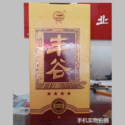 52度丰谷酒四川绵阳四星级500MLX6瓶宾馆餐饮酒店促销新品酒包邮