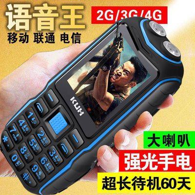 WIFI+4G全网通视频聊天军工三防电霸电信老年手机移动联通老人机