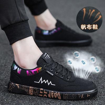 2019春季男鞋新款帆布鞋子男韩版潮流板鞋布鞋百搭学生休闲鞋潮鞋