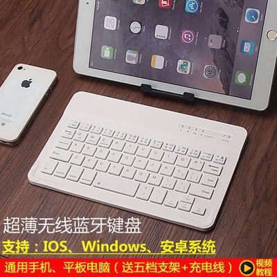 iPad手机平板电脑蓝牙键盘通用无线便携迷你外接键盘华为苹果安卓