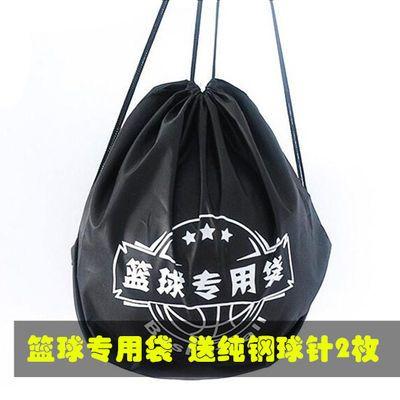 篮球袋 运动训练蓝球网袋网兜双肩背包 抽绳束口袋子足球包篮球包
