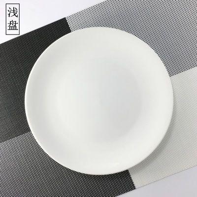 纯白骨瓷盘子景德镇陶瓷餐具西餐盘盘菜盘凉菜碟大号盘牛排餐具