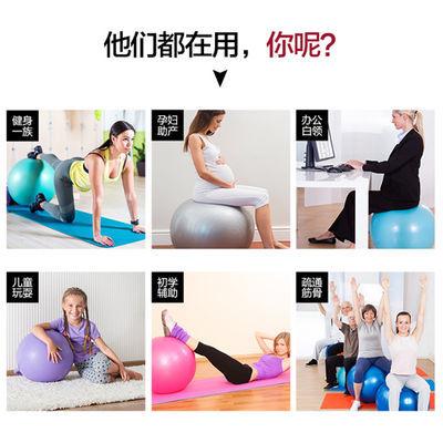 抢购瑜伽孕妇瘦身加厚运动球美体健身球健身气球儿童大球球