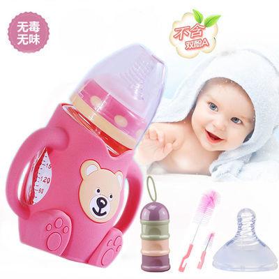 【高颜值防摔】婴儿宽口径玻璃奶瓶套装防呛新生儿奶瓶吸管宝宝