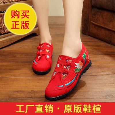老北京布鞋女古风绣花鞋民族风中老年防滑女鞋妈妈广场舞蹈单鞋