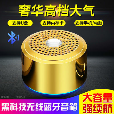 七彩灯无线蓝牙音箱低音炮音响迷你插卡便携户外小钢炮电脑手机