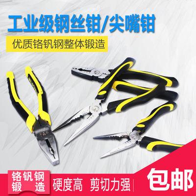 尖嘴钳子老虎钳子钢丝钳子6寸8寸迷你特种钢多功能电工断线钳包邮
