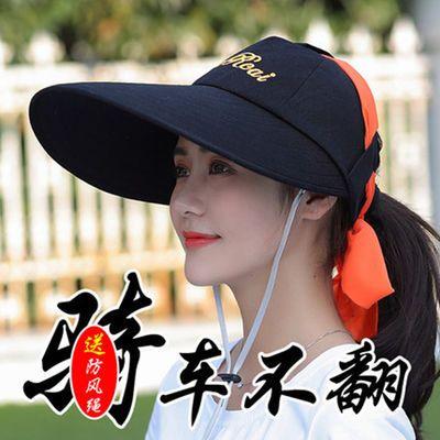 帽子女夏天遮阳防晒帽子遮脸防紫外线出游骑车百搭大檐空顶太阳帽