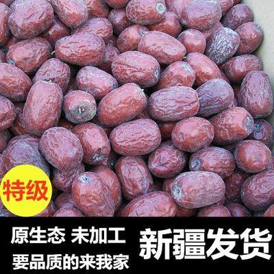 新疆发货特级若羌灰枣2/3斤装原生态未加工19年新红枣干果零食