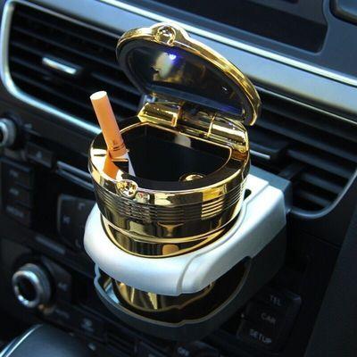 保时捷玛莎拉蒂宾利路虎奥迪宝马奔驰车载烟灰缸灭烟有盖金属带