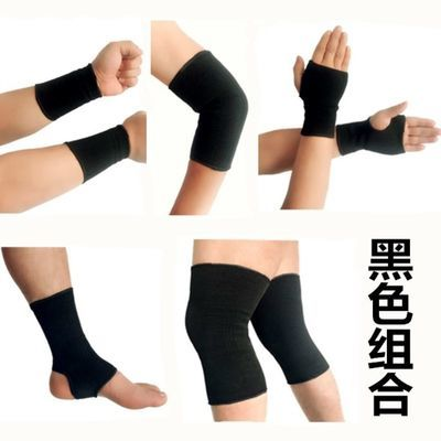 护踝篮球护具套装户外运动护手掌脚腕护肘护腕护膝男女儿童跳舞