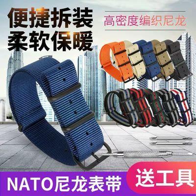 NATO北约款加厚 尼龙帆布表带 男士手表带18   20   22  24mm