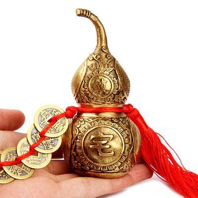 开光八卦铜葫芦五帝钱纯铜葫芦摆件招财化煞镇宅辟邪风水葫芦挂件