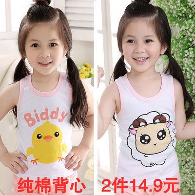 【2件装】纯棉女童吊带背心儿童夏季小背心男童宝宝薄款打底
