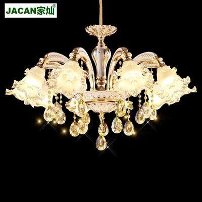 家灿欧式水晶吊灯客厅灯具套餐餐厅灯锌合金卧室吊灯简欧公寓灯饰