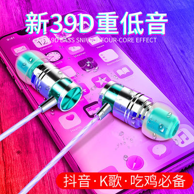 【旗舰正品】金属耳机线入耳式通用K歌vivo/oppo华为小米手机耳机