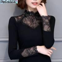品彩 【单款/加绒 多花型选】蕾丝打底衫大码女装长袖高领弹力T恤