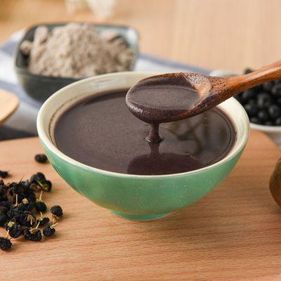 以黑补黑 黑芝麻核桃桑葚黑豆粉500g袋黑芝麻糊熟代餐早餐即食