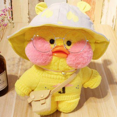ins玻尿酸小黄鸭公仔毛绒玩具可爱少女心娃娃圣诞节生日礼物送女