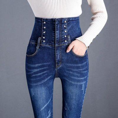 高腰牛仔裤女2020春夏新款韩版深色显瘦弹力胖MM铅笔小脚长女裤