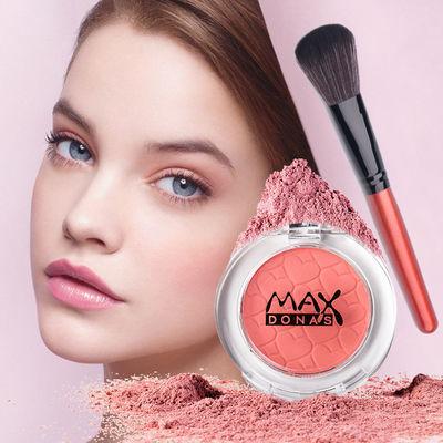品牌:maxdonas 上市时间:2016年 月份:10月 是否为特殊用途化妆品:否 规格类型:正常规格 功效:修饰轮廓,提升气色,滋润 产地:中国 适合肤质:任何肤质 净含量:3g 产品类别:腮红