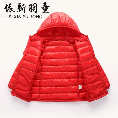 2019新款棉衣轻薄款儿童羽绒棉服儿童男童秋冬季女童棉袄保暖外套