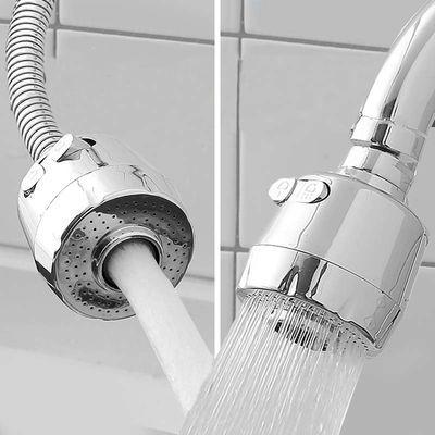 水龙头防溅水花洒不锈钢厨房家用过滤器可万向旋转伸缩喷头节水器